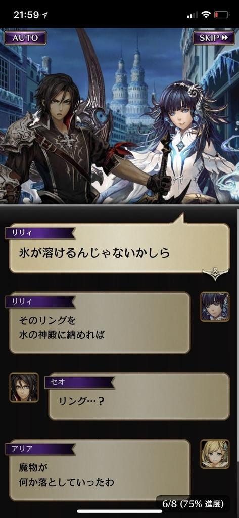 f:id:yuyu001:20181106131242j:plain