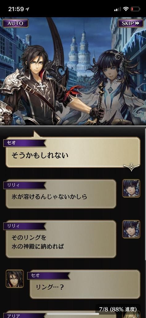 f:id:yuyu001:20181106131249j:plain