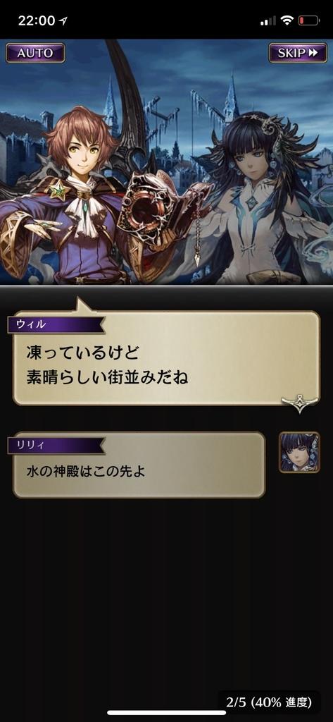 f:id:yuyu001:20181106131410j:plain