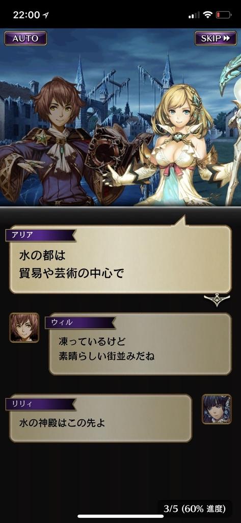 f:id:yuyu001:20181106131417j:plain