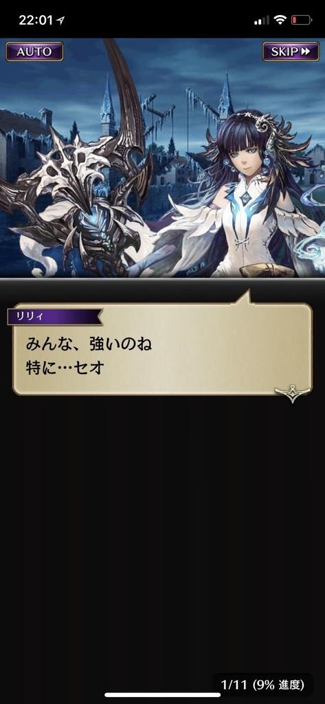f:id:yuyu001:20181106134000j:plain