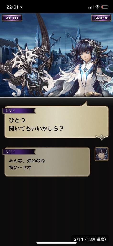 f:id:yuyu001:20181106134007j:plain