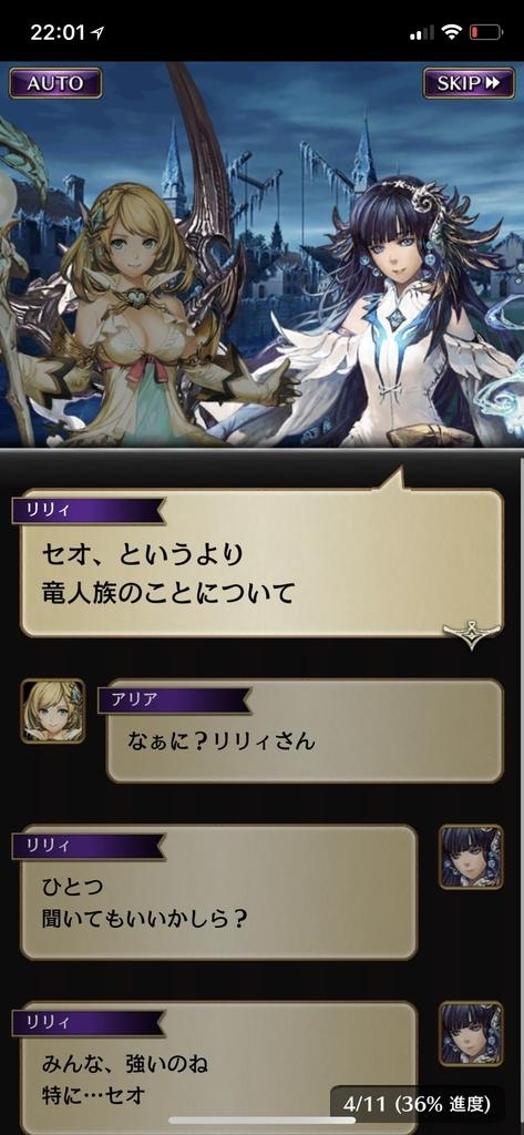 f:id:yuyu001:20181106134021j:plain
