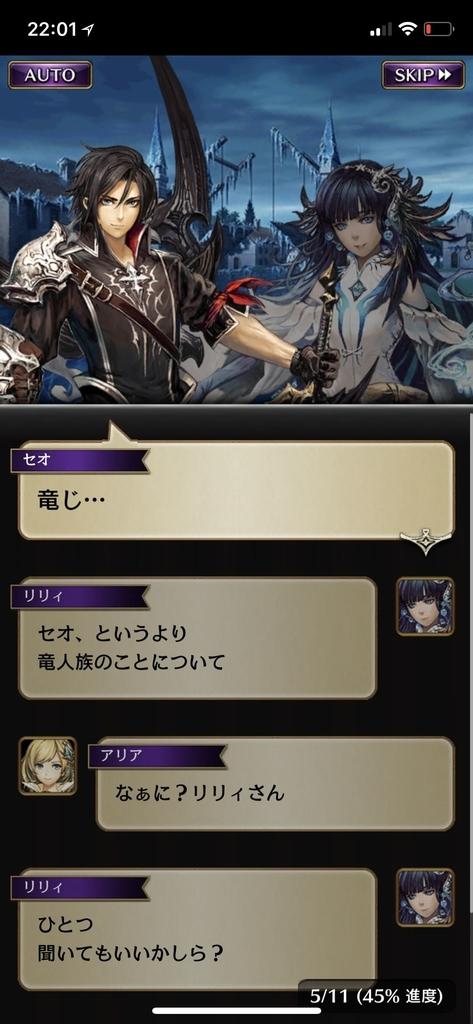 f:id:yuyu001:20181106134031j:plain