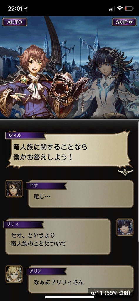 f:id:yuyu001:20181106134042j:plain