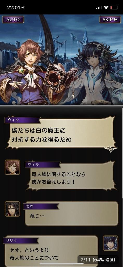 f:id:yuyu001:20181106134053j:plain