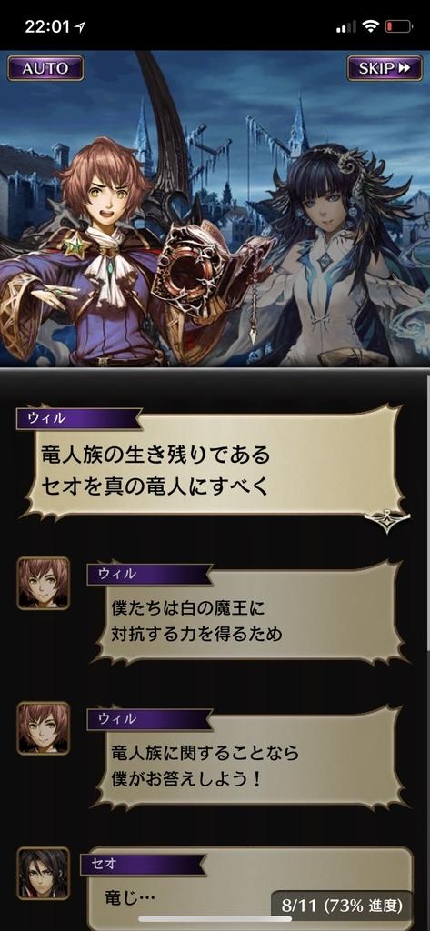 f:id:yuyu001:20181106134101j:plain