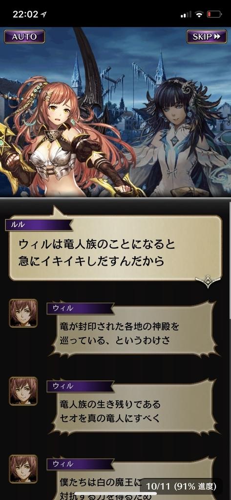 f:id:yuyu001:20181106134117j:plain
