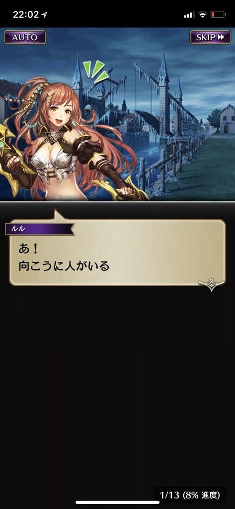 f:id:yuyu001:20181106134336j:plain