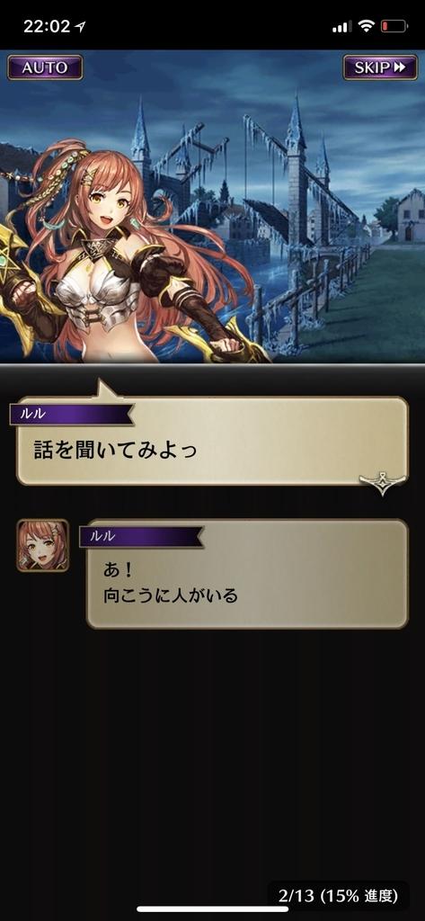 f:id:yuyu001:20181106134350j:plain