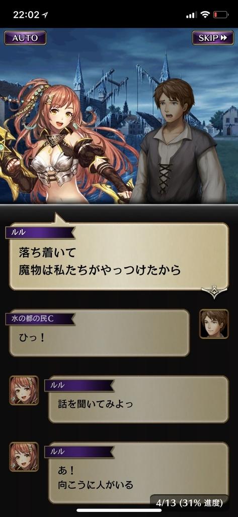 f:id:yuyu001:20181106134403j:plain