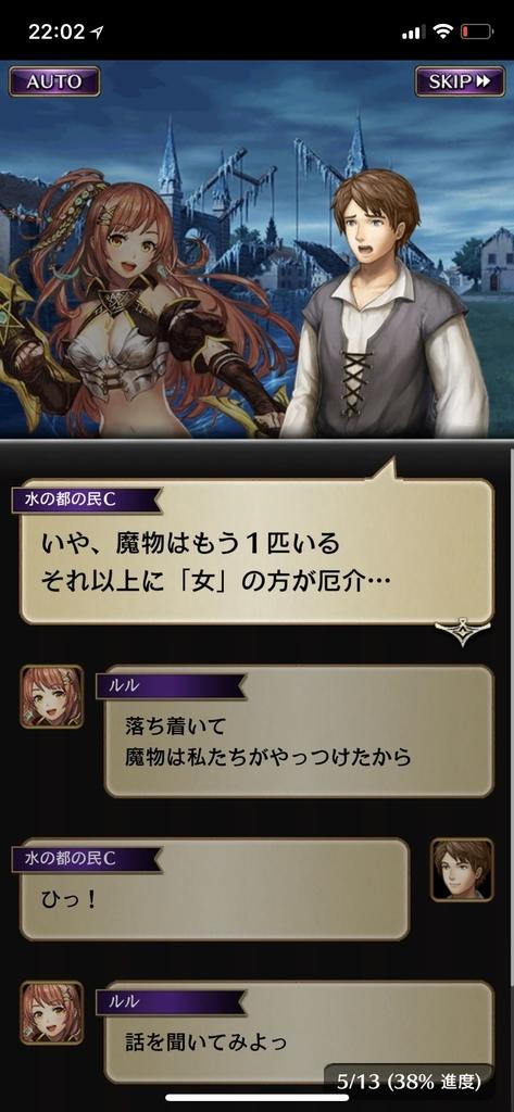 f:id:yuyu001:20181106134409j:plain