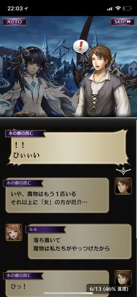 f:id:yuyu001:20181106134416j:plain