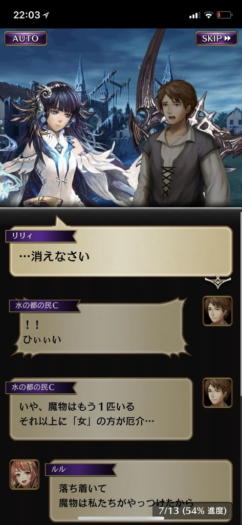 f:id:yuyu001:20181106134425j:plain