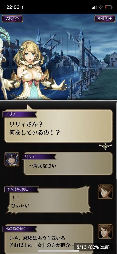 f:id:yuyu001:20181106134434j:plain