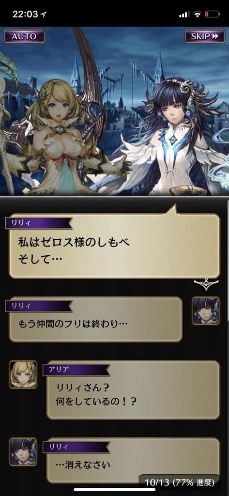 f:id:yuyu001:20181106134449j:plain