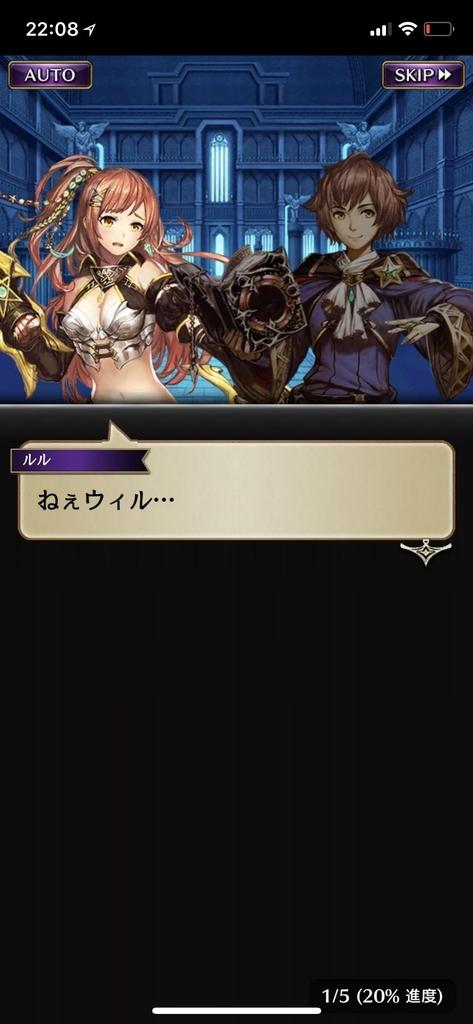 f:id:yuyu001:20181106135205j:plain