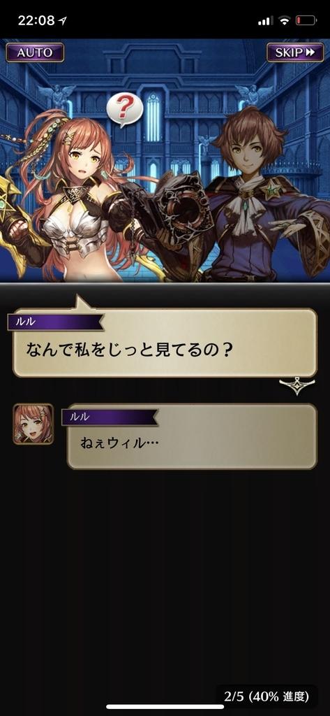 f:id:yuyu001:20181106135212j:plain