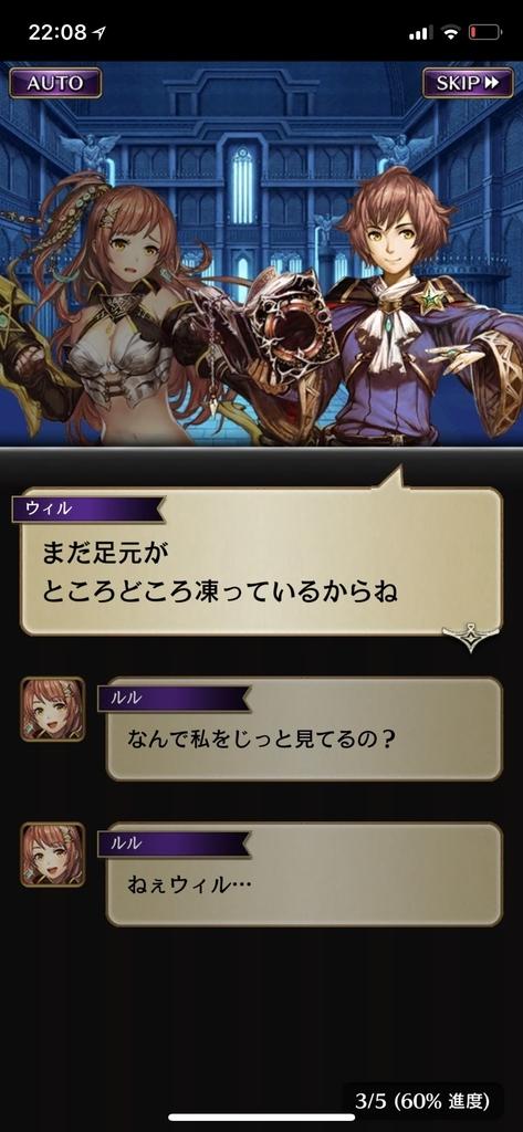 f:id:yuyu001:20181106135218j:plain