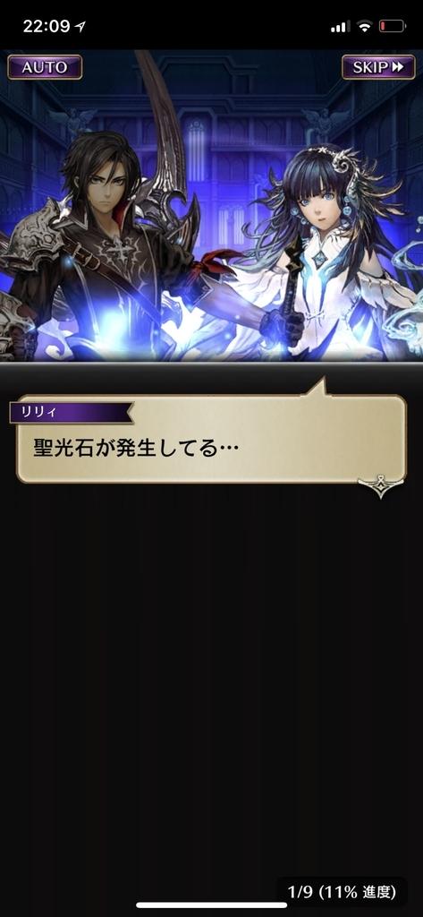 f:id:yuyu001:20181106135408j:plain