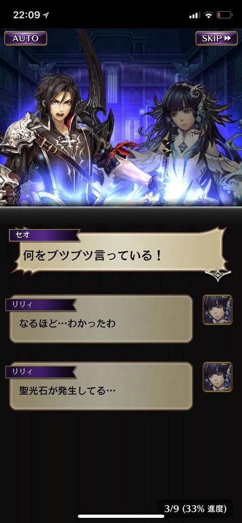 f:id:yuyu001:20181106135421j:plain