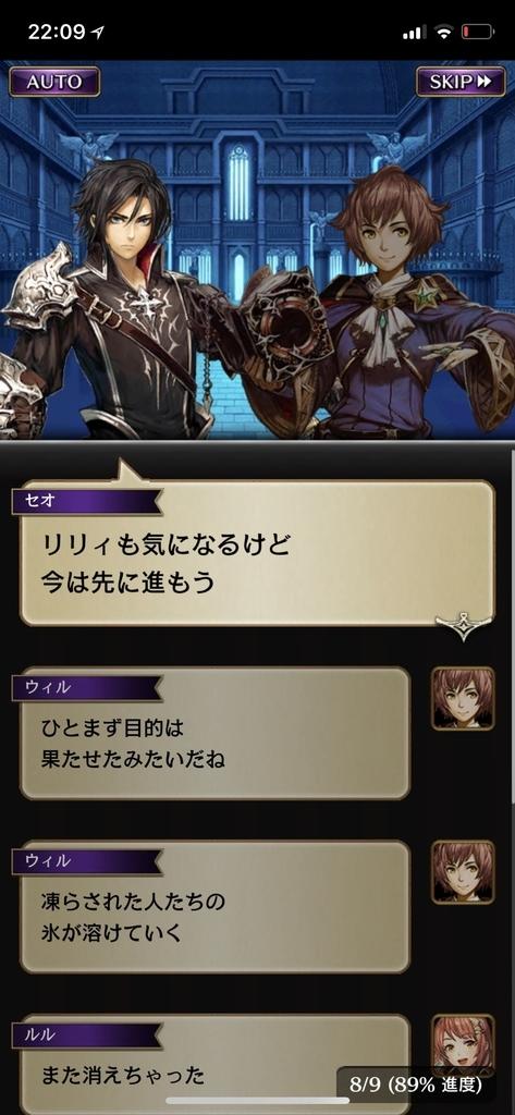 f:id:yuyu001:20181106135502j:plain