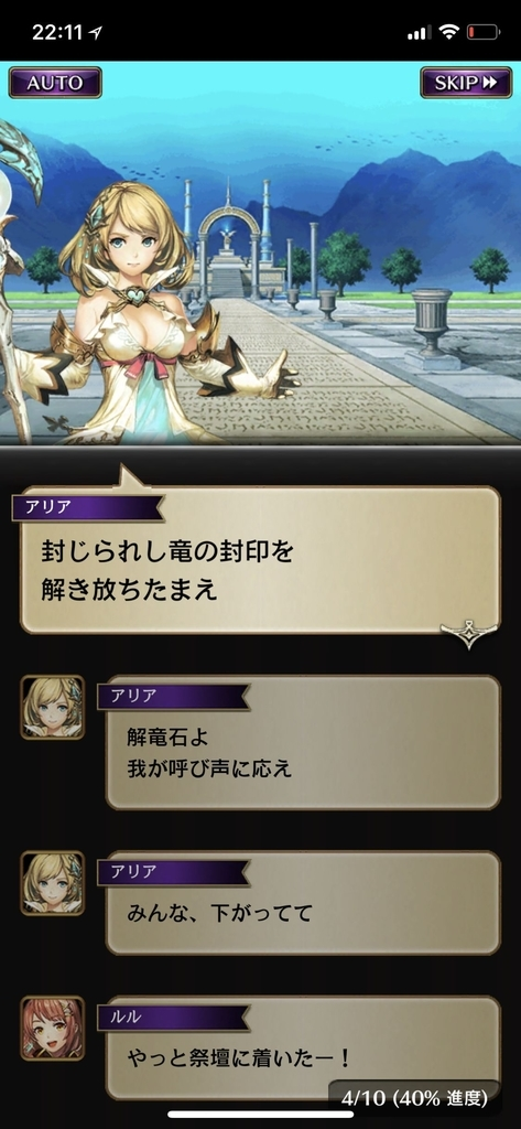 f:id:yuyu001:20181109140035j:plain
