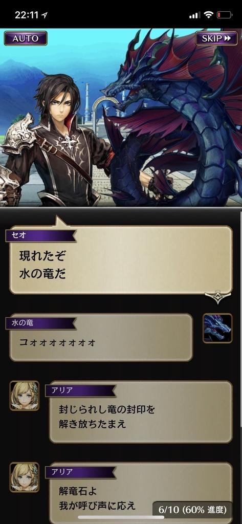 f:id:yuyu001:20181109140049j:plain