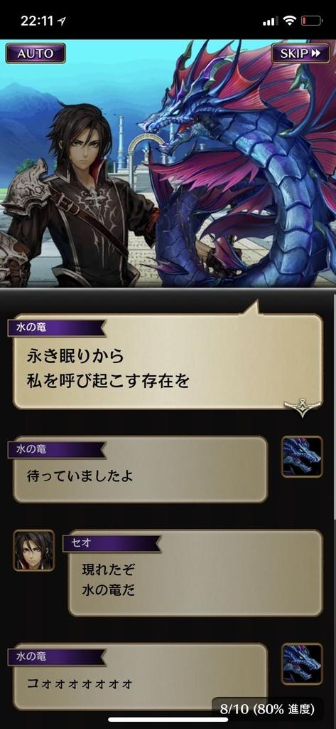 f:id:yuyu001:20181109140101j:plain