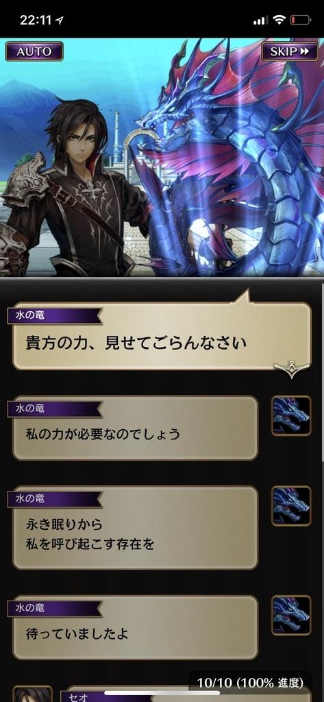 f:id:yuyu001:20181109140118j:plain