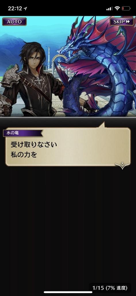 f:id:yuyu001:20181109140317j:plain