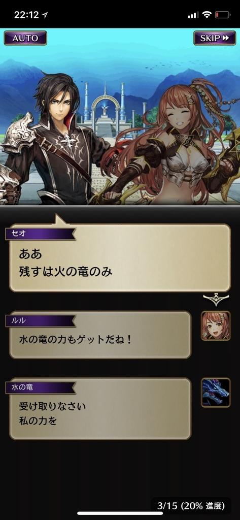 f:id:yuyu001:20181109140332j:plain