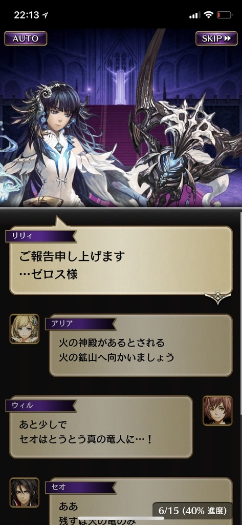 f:id:yuyu001:20181109140351j:plain