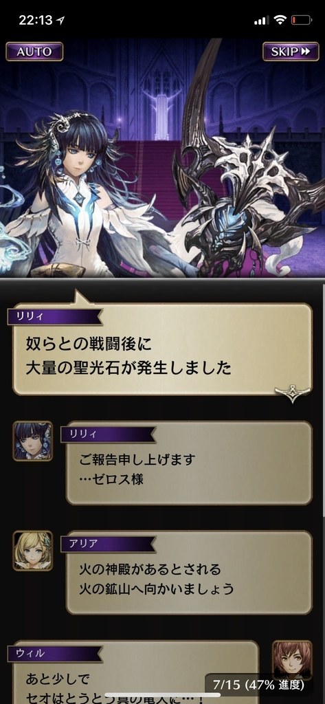 f:id:yuyu001:20181109140402j:plain