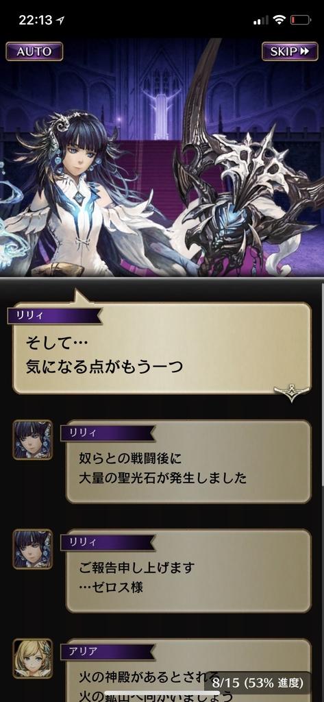 f:id:yuyu001:20181109140410j:plain