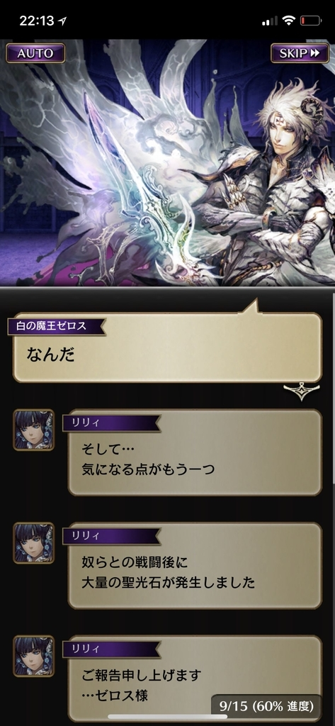 f:id:yuyu001:20181109140420j:plain