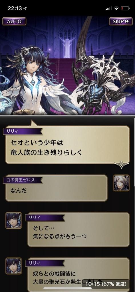 f:id:yuyu001:20181109140426j:plain