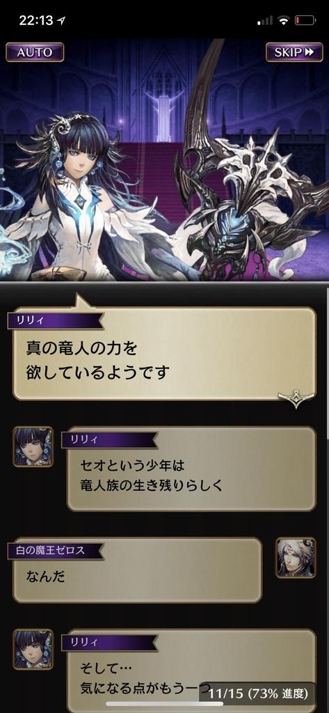 f:id:yuyu001:20181109140444j:plain