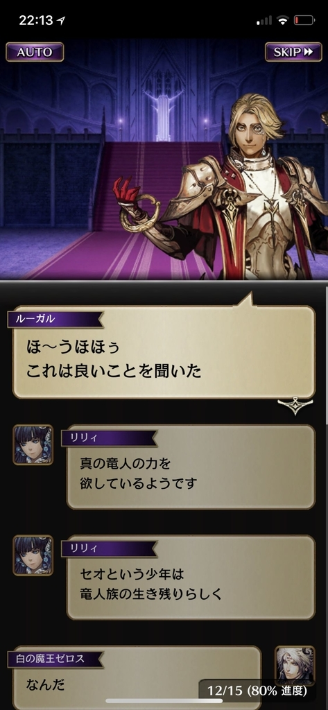 f:id:yuyu001:20181109140453j:plain