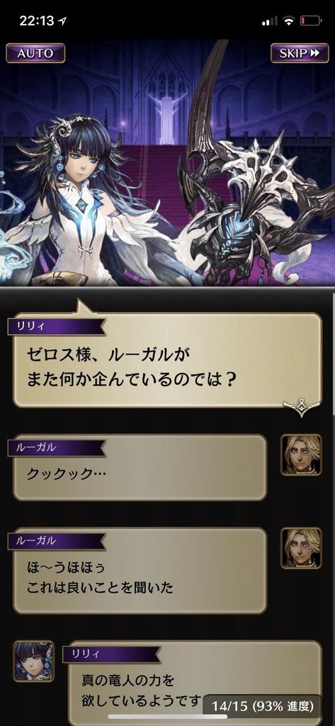f:id:yuyu001:20181109140507j:plain