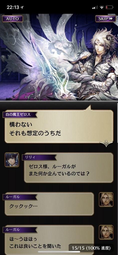f:id:yuyu001:20181109140514j:plain