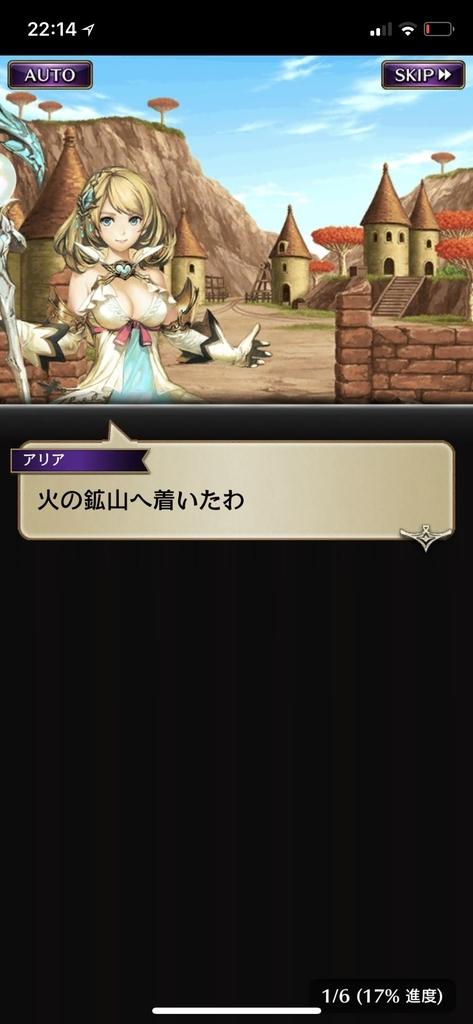 f:id:yuyu001:20181109140712j:plain