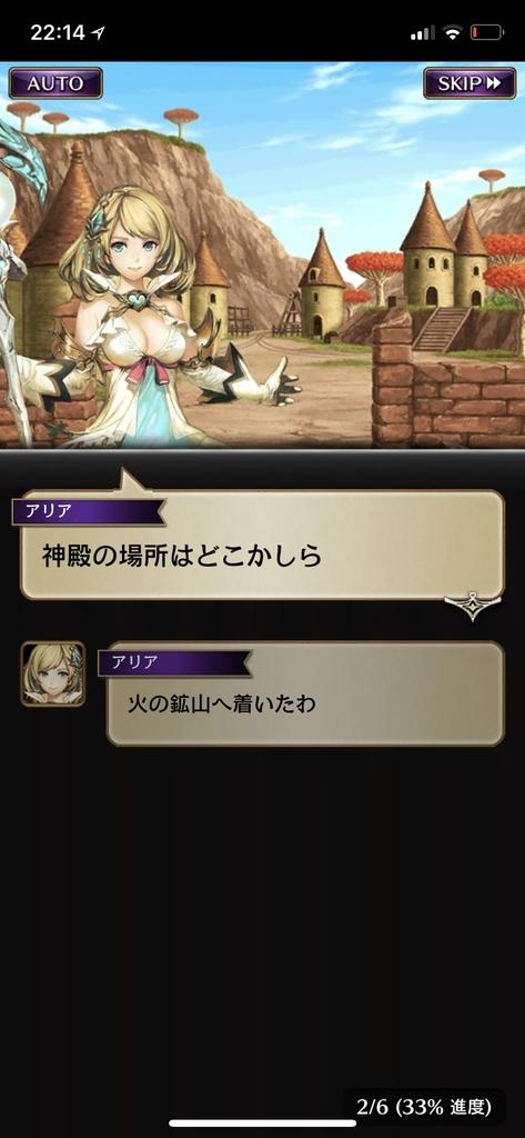 f:id:yuyu001:20181109140718j:plain