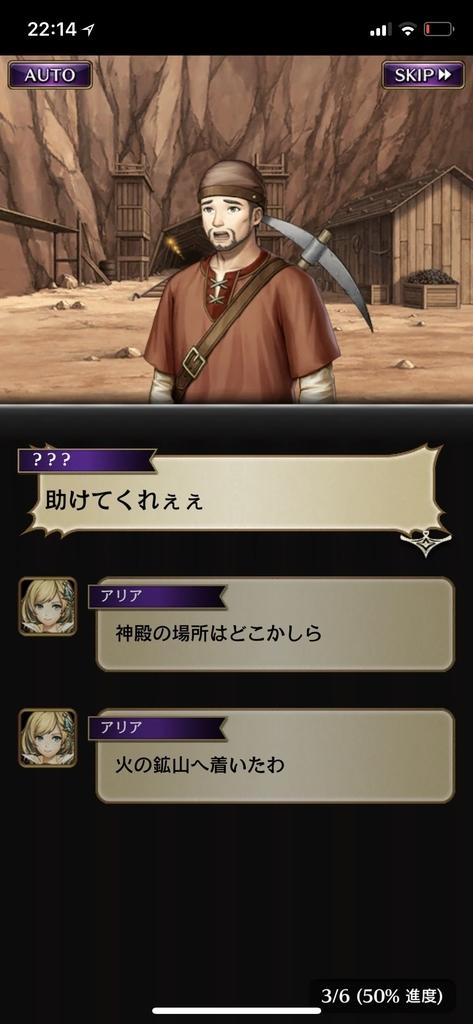 f:id:yuyu001:20181109140727j:plain