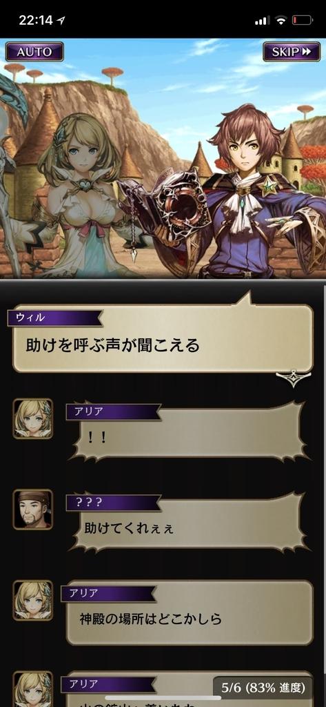 f:id:yuyu001:20181109140740j:plain