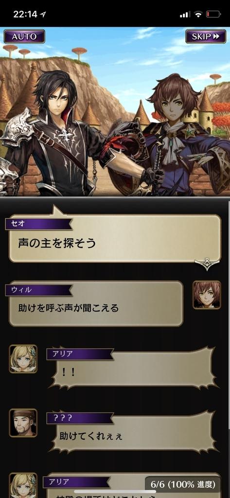 f:id:yuyu001:20181109140747j:plain