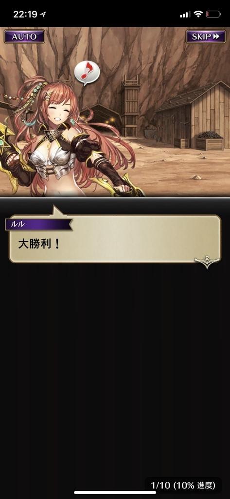 f:id:yuyu001:20181109141651j:plain