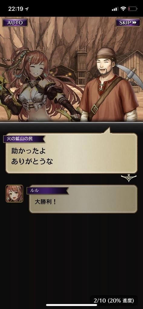 f:id:yuyu001:20181109141657j:plain