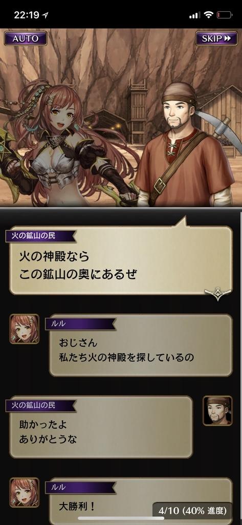 f:id:yuyu001:20181109141713j:plain