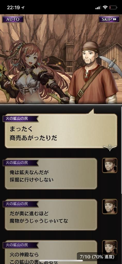 f:id:yuyu001:20181109141735j:plain